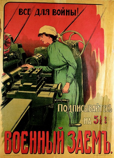 Propagande_révolutionnaire